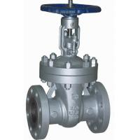China design of valves/large gate valves/valves globe/globe valve valves/sluice valve hydrant/wedge valves on sale