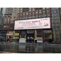 China P8 P6 Outdoor Advertising LED Display / Led Video Wall Pantalla LED on sale