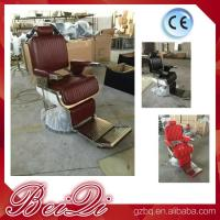 China 2017 hot hair salon furniture cheap barber chair price with parts black recline chairs wholesale