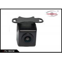 China 180 Degree Digital Car Rear View Camera With Multiple View Modes Available wholesale