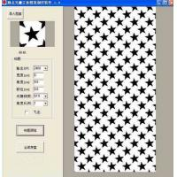 Wholesale Fly eye lenticular software dot fly eye lens sheet printing design software fly eye 3d lenticular software from china suppliers