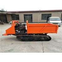 China Electric Agricultural 350mm 2 Ton Track Transporter wholesale