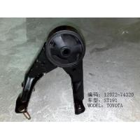 China Rear Engine Mounting Replacement Toyota Car Body Parts With Steel / Rubber wholesale