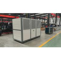 Quality Air cooled screw chiller for industrial water chiller with bitzer screw type compressor, R404a for sale