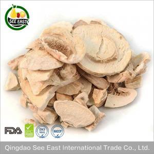 Freeze Dried Button Mushroom Flakes top grade GMP Factory Golden Supplier