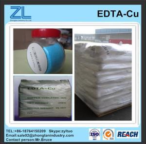 China disodium edta copper wholesale