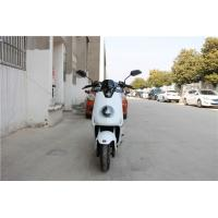 Buy cheap White Color Electric Road Scooter , Electric Scooter For Adults Street Legal from wholesalers