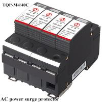 China AC power surge protector wholesale