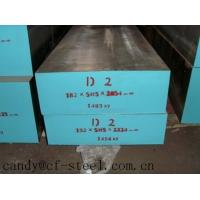 Buy cheap cold work tool steel D2/DIN 1.2379/SKD11 steel from wholesalers