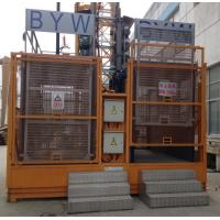 China Construction Material Hoists, Construction Hoists with 2000kg Rated Load on sale