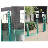 China High Pressure Deep Well Water Pump , Borehole Submersible Pump Deep Well Large Capacity wholesale