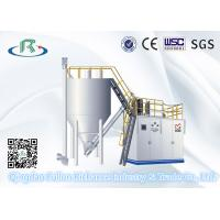 China ISO9001: Automatic Glue Machine For Corrugated Paperboard Making wholesale