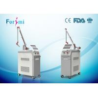 China 8ns 1500mj nd:yag q-switch laser pigment removal varicose veins machine wholesale