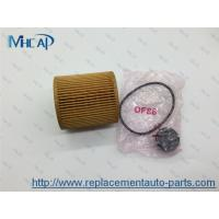 China Small Auto Oil Filters 11427640862 For BMW 1' 2' 3' 4' 5'  X1 X3 Z4 wholesale