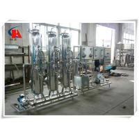 China Imported RO Membrane Water Filter Machine , Water Purifier Machine For Business wholesale