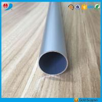 China matt silver anodized aluminum leg pipe for chairs supplier wholesale