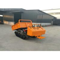 China 2Ton Small Tracked Dumpers wholesale