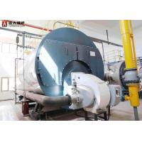 China Horizontal Fire Tube Boiler Oil Central Heating For Poultry House wholesale