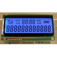 Buy cheap Segment Display TWM325-1 from wholesalers