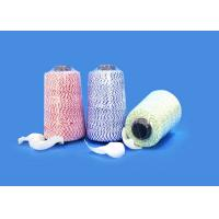 Buy cheap 100% Spun Polyester Bag Closing Thread for Protable Bag Closing Machines from wholesalers