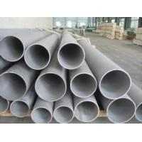 China Chemical Industry Steel Plate Pipe 304 304L Seamless Stainless Steel Pipe wholesale