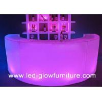 China Waterproof illuminated LED party furniture tables with 4 RGB Color Changed wholesale