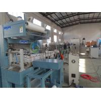 China Electric PE Film Shrink Packing Machine With Wrapping Equipment wholesale