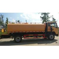China 10-15 Ton Water Tank Truck HOWO 10000 - 12000 Liter Water Truck wholesale