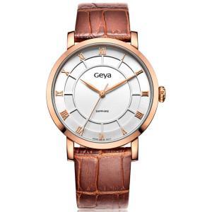 China Fashion Quartz Watch, Couple Watch, Timepiece wholesale