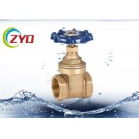 China CW617N Lead Free Plumbing Gate Valve , Female Thread 3 4 Water Pipe Valve wholesale