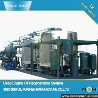Buy cheap Sino-NSH Industry oil recycing plant, motor oil recycling,black engine oil recycling,get clean yellow oil,customization from wholesalers