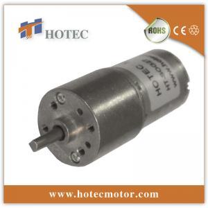 China center shaft 27mm gear motor dc 12v wholesale