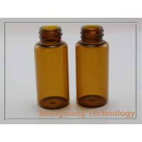 China 15ml Amber Glass Vial With Aluminum Scrwe Cap , D25mm × H58mm wholesale