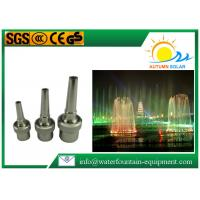 China Single Jet Water Fountain Nozzles Stainless Steel DN20 / DN80 Connection wholesale