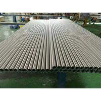 China Duplex Stainless Steel Precision Steel Tube S32205 Seamless / Welded Steel Tubing wholesale