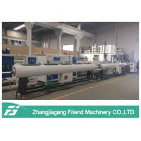 China Low Density Polyethylene LDPE Plastic Pipe Machine With CE / SGS / UV Certificate wholesale