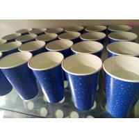 China PE Coated Top Rim 80mm 12oz Cold Paper Cups For Milkshake Juice Ice wholesale