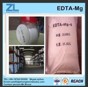 China China 6% edta magnesium disodium salt hydrate wholesale