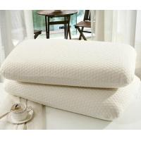 China wholesale Traditional Memory Foam latex Pillow inserts 60*40cm on sale