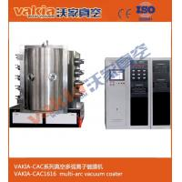 Wholesale Horizontal Cathodic Arc Coating Equipment , Multi - Arc Coater Gold Ion Plating Machine from china suppliers