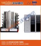 China Horizontal Cathodic Arc Coating Equipment , Multi - Arc Coater Gold Ion Plating Machine wholesale