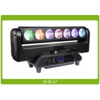China 7 Pixels Blade Beam Infinite Rotating Moving Head Affordable Lighting Equipment on sale