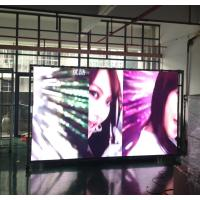 China High Frequency HD SMD 3 IN 1 P3 Indoor LED Illumination Panel For Commercial Adv Events wholesale