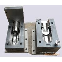 China Apg Epoxy Mould Apg Mold For Apg Processing  Compression Mold Composite Insulator,Sf6 Shell,Apg Technology Mold wholesale