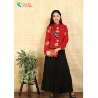 China Embroidered Chinese Cheongsam Top , Floral Pattern Traditional Chinese Shirt on sale