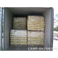 Zhejiang Camp-Shinning New Material Co.,Ltd.