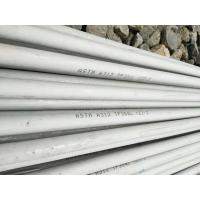 China ASTM A312 304L/S30403/1.4303 Seamless Stainless Steel Pipe Tube Cutting & Retail SS Pipes wholesale