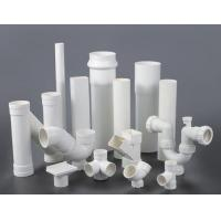 China PVC tube for water/PVC water tube/water pipe DN16mm-400mm wholesale