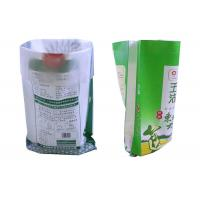 China Double Stitched Woven Polypropylene Feed Bags , 25kg Pet Food Bags wholesale