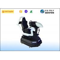 China Stable VR Racing Simulator Driving Car Game Eye Catching Design For Store wholesale